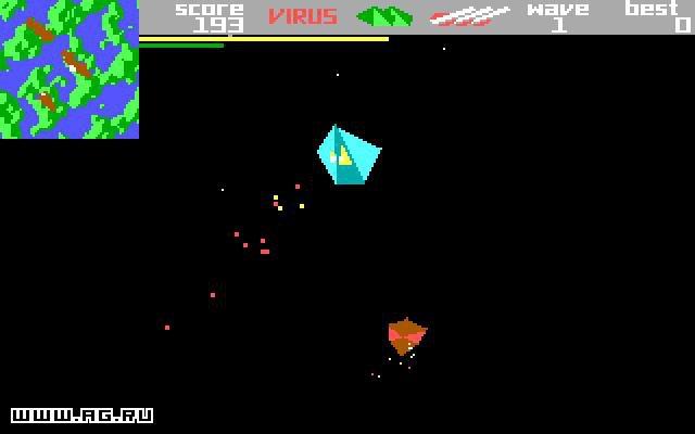 Virus screenshot