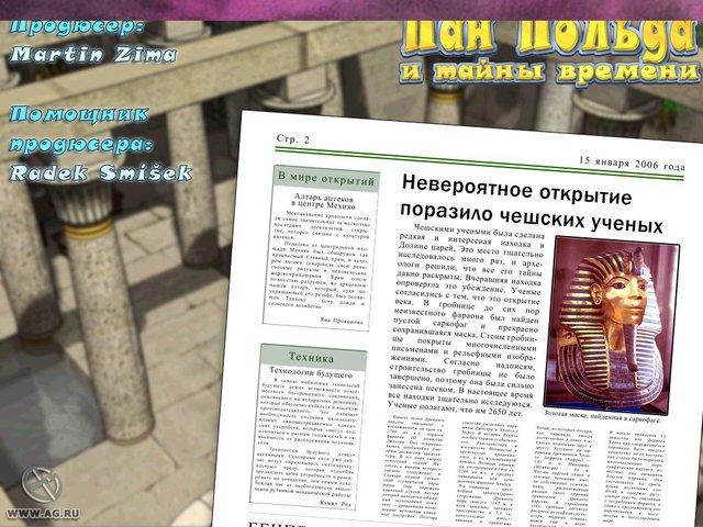 Polda 5 screenshot