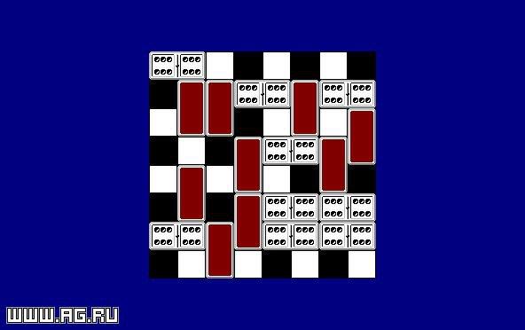 Games Master for Windows screenshot