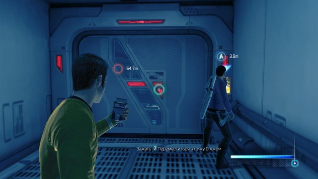 Star Trek (2013) screenshot