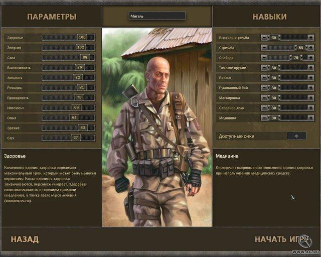 7,62: Перезарядка screenshot
