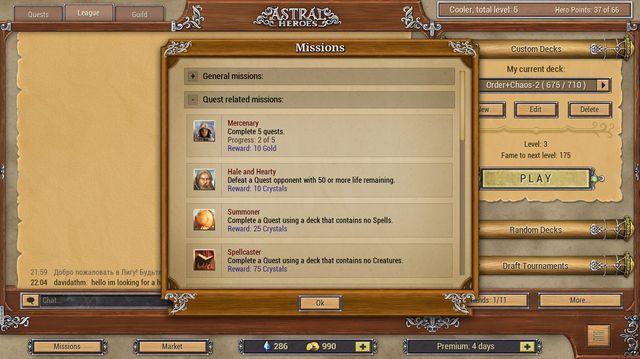 Astral Heroes screenshot