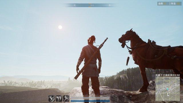 武侠乂 The Swordsmen X screenshot