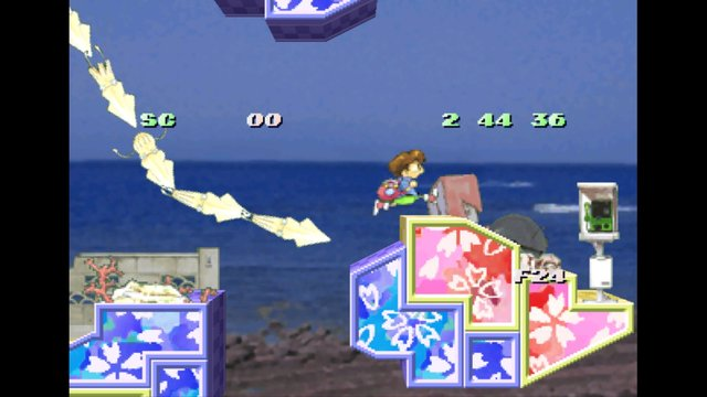 Umihara Kawase Shun screenshot