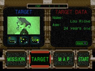 Trap Gunner screenshot
