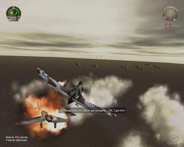 Герои воздушных битв screenshot