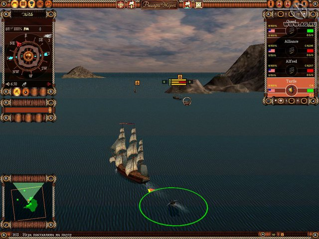 Privateer's Bounty: Age of Sail 2 screenshot