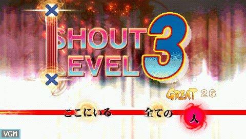 Bakumatsu Rock: Ultra Soul screenshot