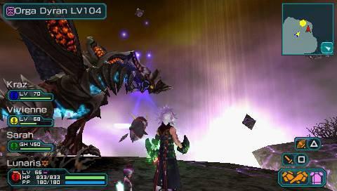 Phantasy Star Portable 2 screenshot