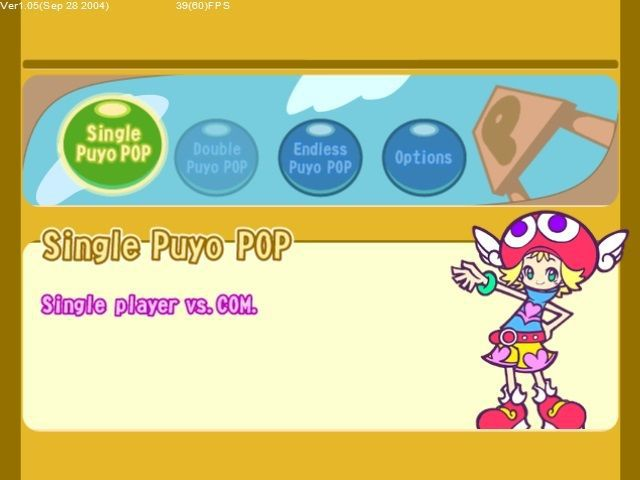 Puyo Pop Fever (2004) screenshot