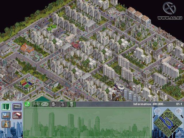 Traffic Giant screenshot