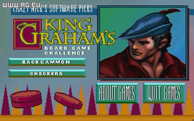 Crazy Nick's Software Picks: King Graham's Board Game Challenge screenshot