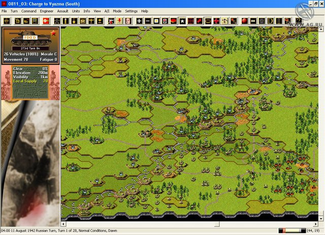 Panzer Campaigns: Rzhev '42 screenshot