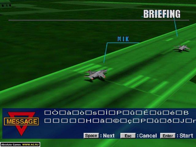 Aero Dancing F screenshot