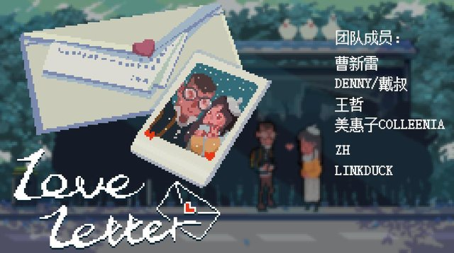 Love Letter screenshot