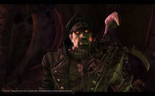 StarCraft II: Heart of the Swarm screenshot