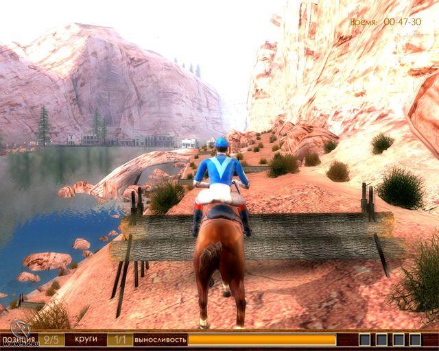 Derby Champion screenshot