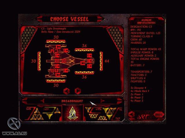Star Trek: Starfleet Command Volume 2 - Empires at War screenshot