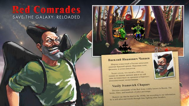 Red Comrades Save the Galaxy: Reloaded screenshot