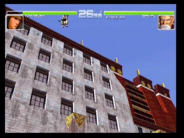 Dead or Alive 2 screenshot