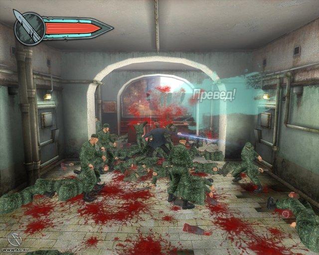 Меченосец screenshot