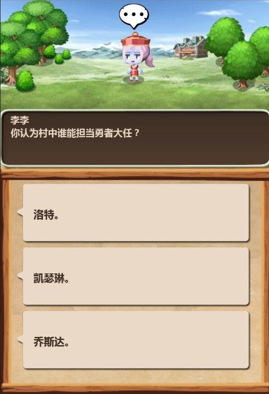 魔王村长和杂货店-Hero Village Simulator screenshot
