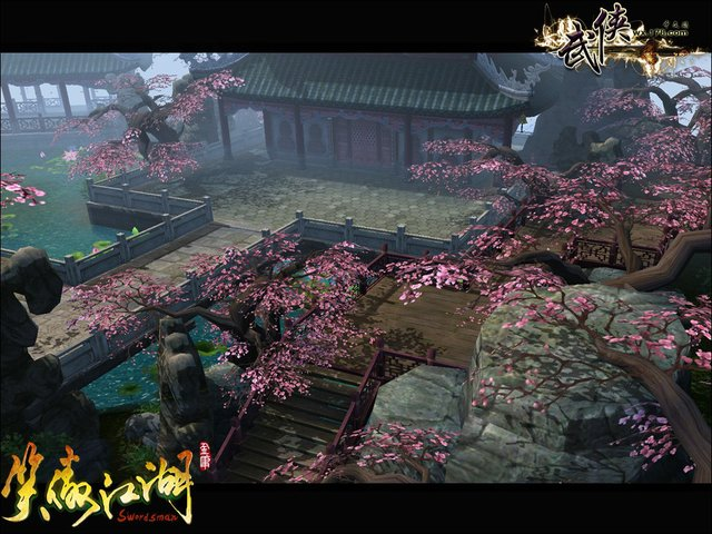 Swordsman Online screenshot