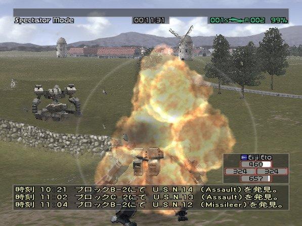 Front Mission Online screenshot