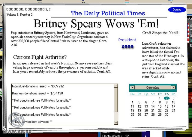 President 2000 screenshot