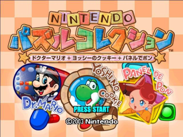 Nintendo Puzzle Collection screenshot