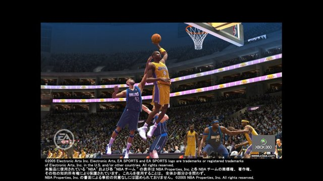 NBA LIVE 06 screenshot