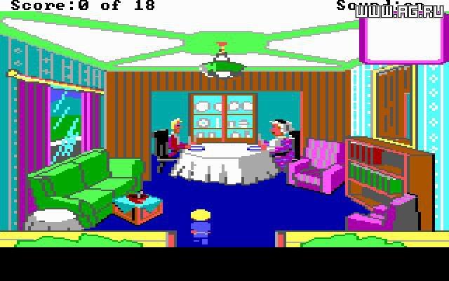 Mixed-Up Mother Goose screenshot