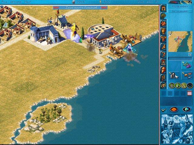 Zeus + Poseidon screenshot