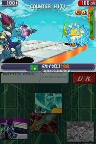 Mega Man Star Force 3 - Red Joker screenshot