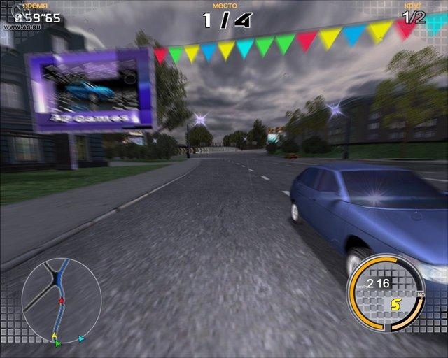 Pro-Race: Запредельная скорость screenshot