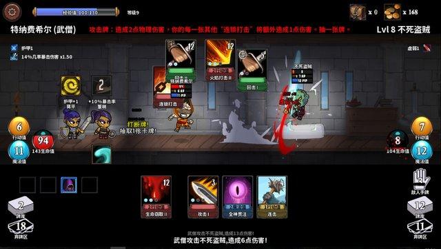 魔物讨伐团 screenshot