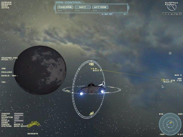 Starshatter screenshot