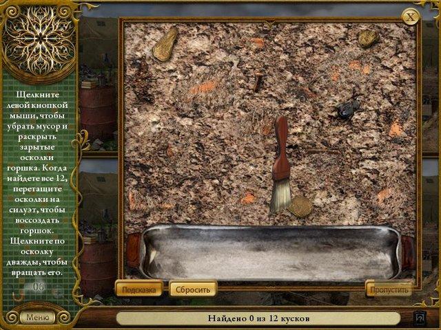 Тайны Бейкер-Стрит screenshot