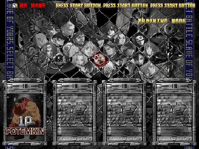Guilty Gear Isuka screenshot
