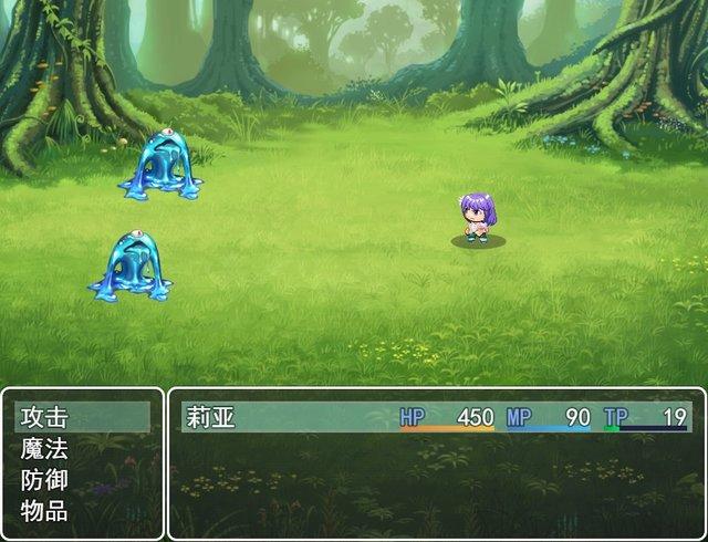 Rose Garden at the World's End screenshot