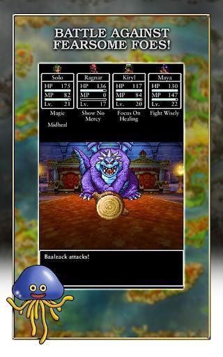DRAGON QUEST IV screenshot