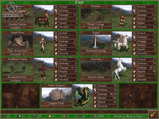 Heroes of Might and Magic 3: The Shadow of Death screenshot