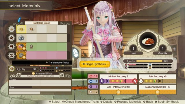 Atelier Lulua ~The Scion of Arland~ / ルルアのアトリエ ~アーランドの錬金術士4~ screenshot