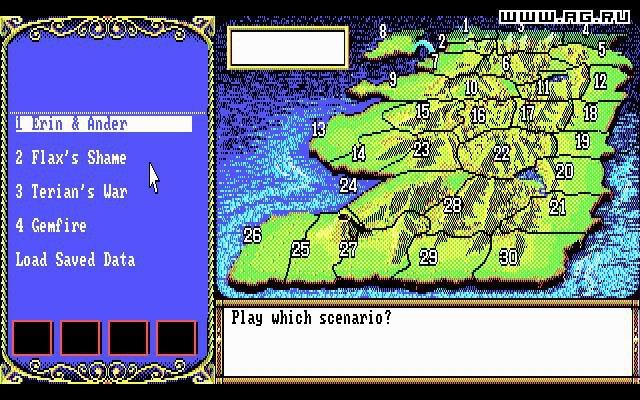 Gemfire screenshot
