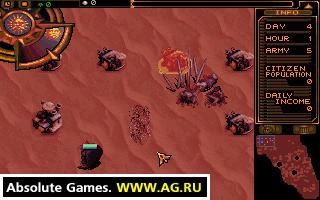 Alchemist!, The (2000) screenshot