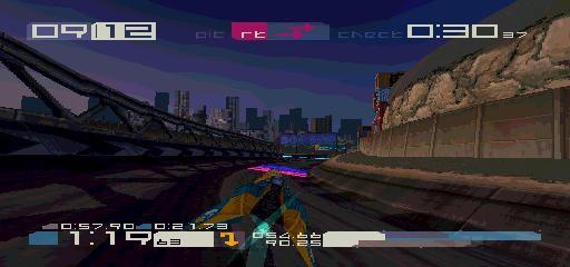 Wipeout 3 (1999) screenshot