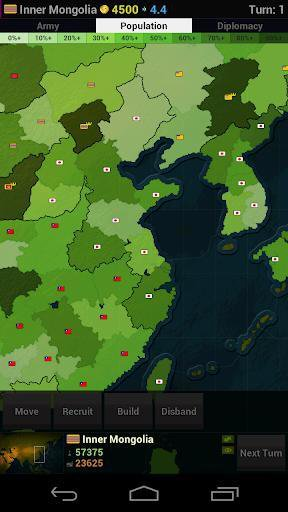 Эпоха Цивилизаций Азия screenshot
