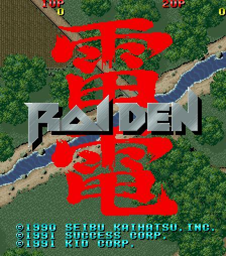 Raiden (1991)
